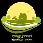 ทุ่งสุวรรณ Organic Farm